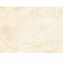 1034 VE Floor Tiles