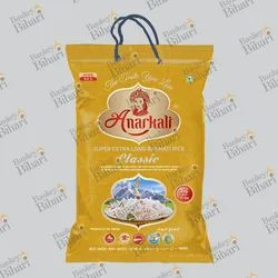 Multi Layer Laminated Rice Bag