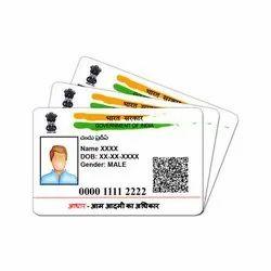 PVC Adhar Card