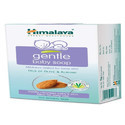 25gm Gentle Baby Soap