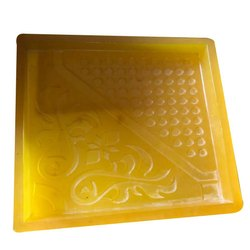 Yellow PVC Rubber Tiles Mould