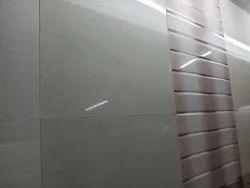 Vertical Cladding Tiles