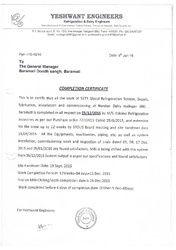 Baramati Doodh Sangh