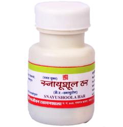 Snayushulhar Vati