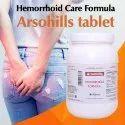Ayurvedic Medicine for Piles - Hemorrhoid Care Formula Arsohills