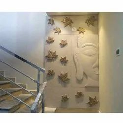 20 mm Sandstone Wall Mural