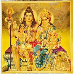 Shiv Parvati Poster in Gold Foil 24K
