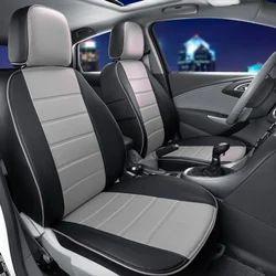 Designer Car Seat Cover Elegant Seat Covers Seat Cover Design