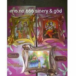 Rectangular God Photo Frame