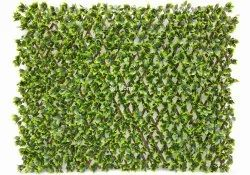 Nylon Grass Wall