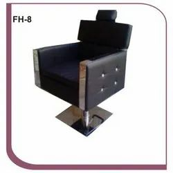 Diamond Steel Handle Chair