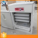 TM&W - Industrial Incubator Or Hatcher of 12625 Eggs Capacity