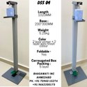 Foot Operated Sanitizer Dispenser-Heavy Duty