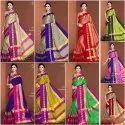 Party Wear Sico Silk Saree