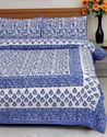 Rapid Print Bed Sheets