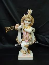 Golden Gold Plated Traditional Marble Krishna Statue for Worship, Size: 1 Feet