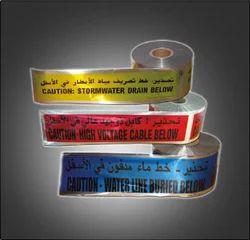 Underground Detectable Warning Tape