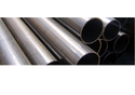 ASTM A213 T22 Pipes