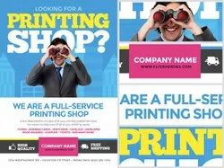 Digital Paper Pamphlets Printing Service, in Local
