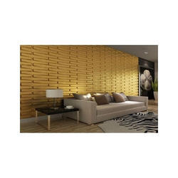 Yellow PVC Rectangle Wall Panels, Thickness: 10 mm