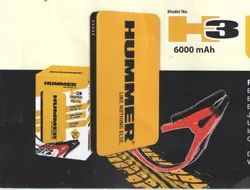Hummer H3 Power Bank & Jump Starter