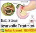 Ayurvedic Treatment For Gall Stone