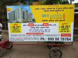 Multicolor Long Tricycle Advertisment, Size: 8 X 6