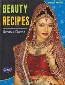 Navneet Beauty Recipes