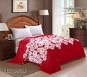 New Castle (Rosepetal) Blanket