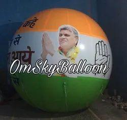 Congress Election Balloon