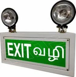 Exit Display lights