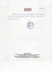 RKBK Lucknow