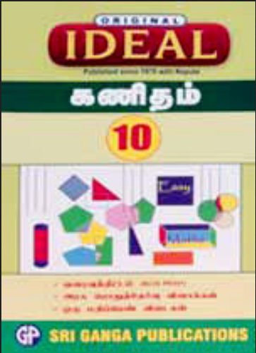 10th ideal q bank maths tm p1032 book at rs 23 number surya rh indiamart com