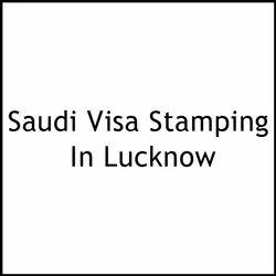Saudi Visa Stamping In Lucknow