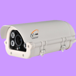 Outdoor Varifocal Zooming Camera