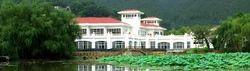 Chongqing Easpring Hot Spring Tourist Resort