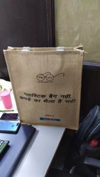 Screen Printed Carry Bags