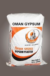 Imported Oman Gypsum