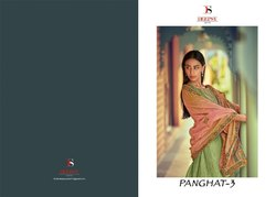 Deepsy  Panghat vol 3 Cotton Mal-Mal Foil Print Salwar Kameez