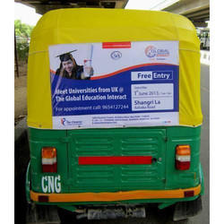 Auto Back Panel Advertisement Service