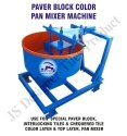 Paver Block Color Pan Mixer