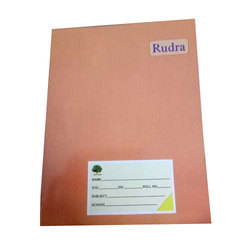 Rudra Rough Book