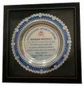 Box Frame For Thala Trophy (VBF)