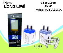 2.5 Amp USB Mobile Charger