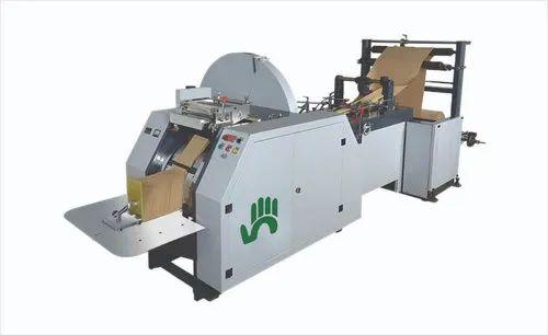 FFN Fully Automatic Paper Bag Making Machine