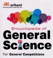 Arihant General Science Book