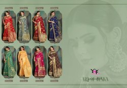 Tanishq Silk Vol 1 Banarasi Art Silk Saree By Yadu Nanadan Fashion