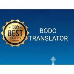Bodo Translation Service in Vadodara