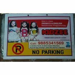 White No Parking Sunpack Boards, Shape: Rectangular, Dimension: 18 X 12 Inch