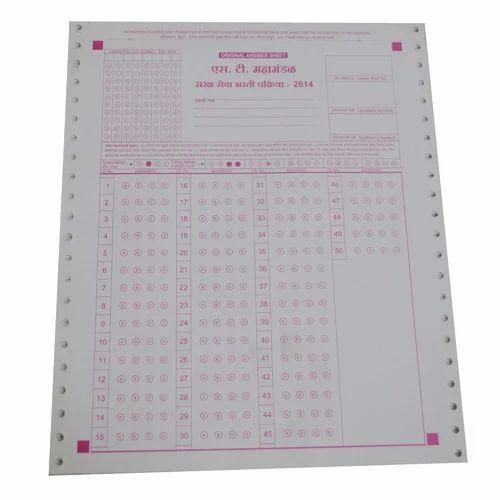 Blank Answer Sheet